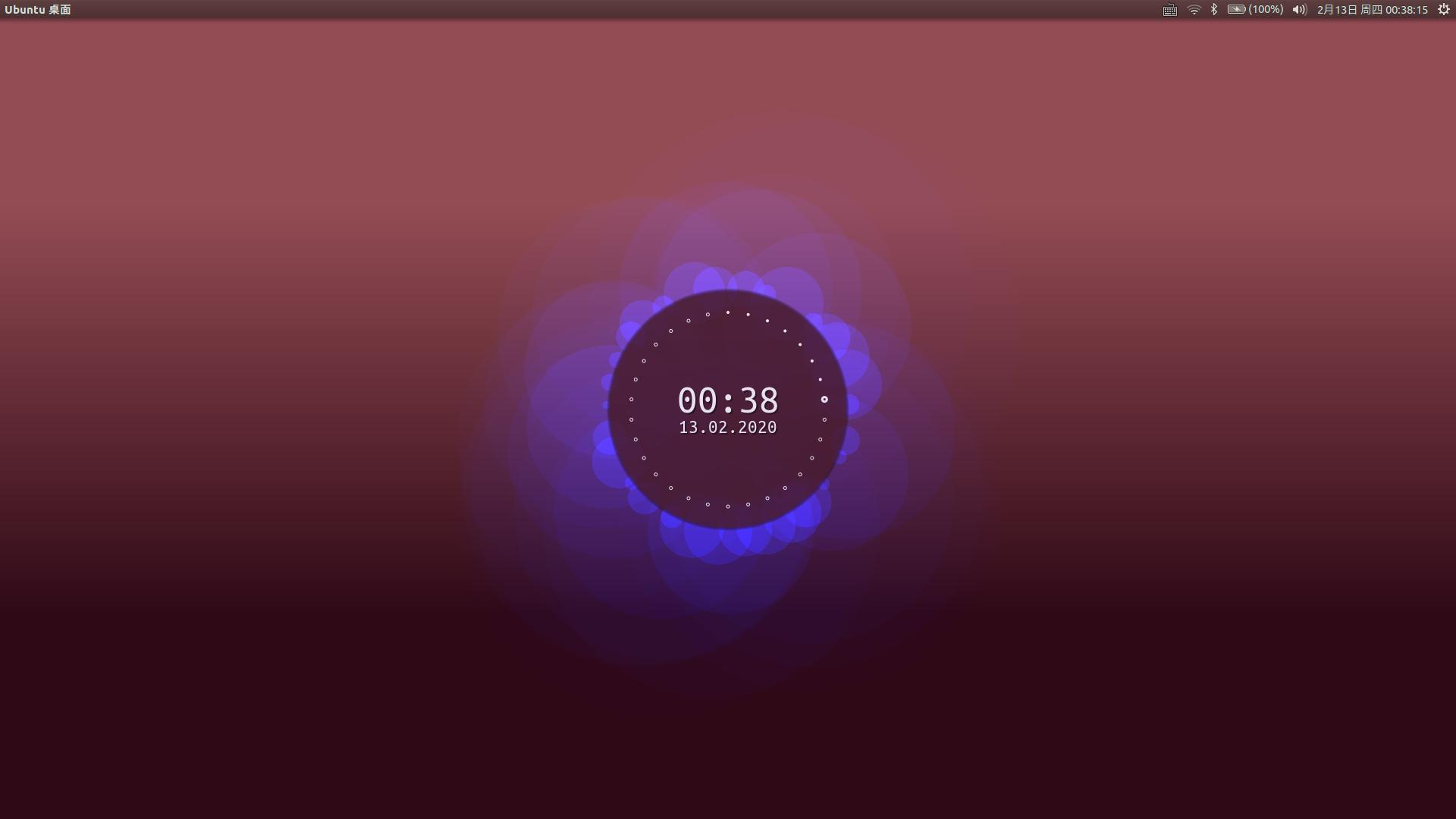 Live Wallpaper Linux